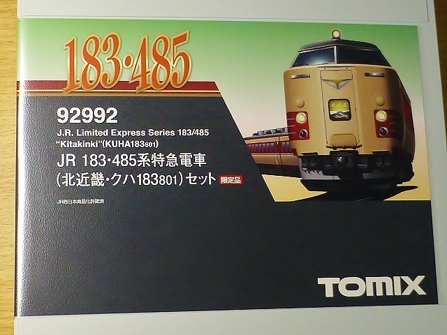 P1150512.jpg