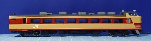 P1150520.jpg