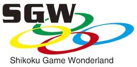 SGW-カラー_02