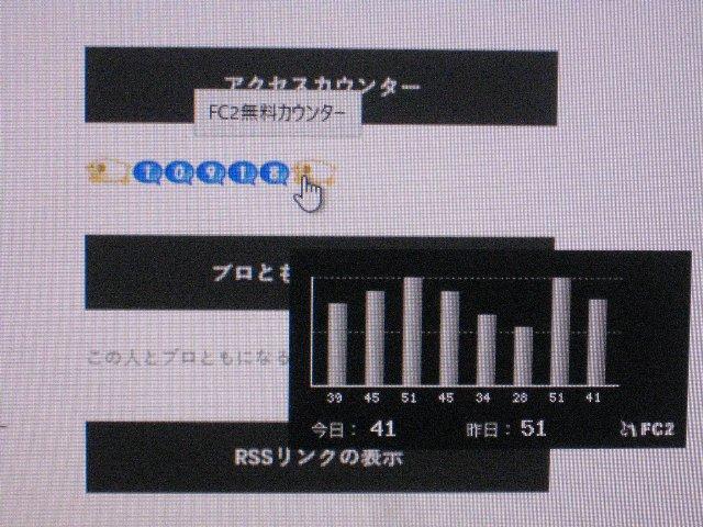 201205262358.jpg