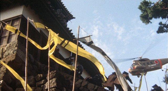 『戦国自衛隊』丸岡城 ヘリ