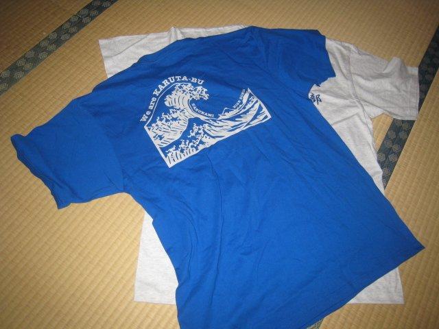 『ちはやふる』記念品Tシャツ2