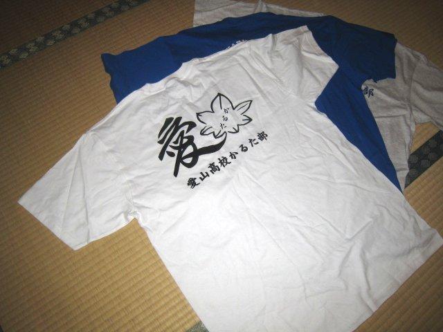 『ちはやふる』記念品Tシャツ3