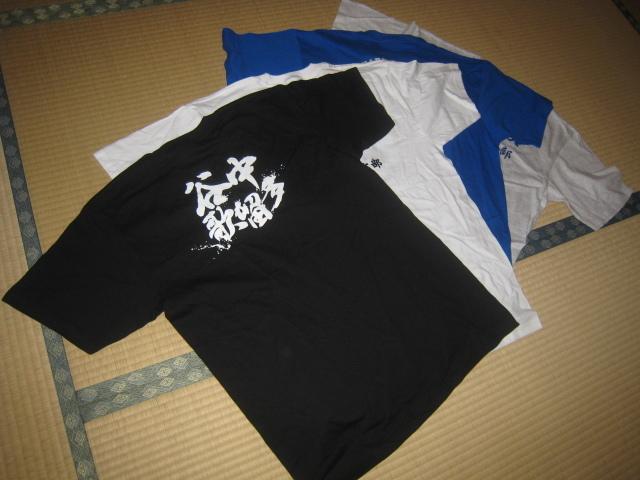 『ちはやふる』記念品Tシャツ4