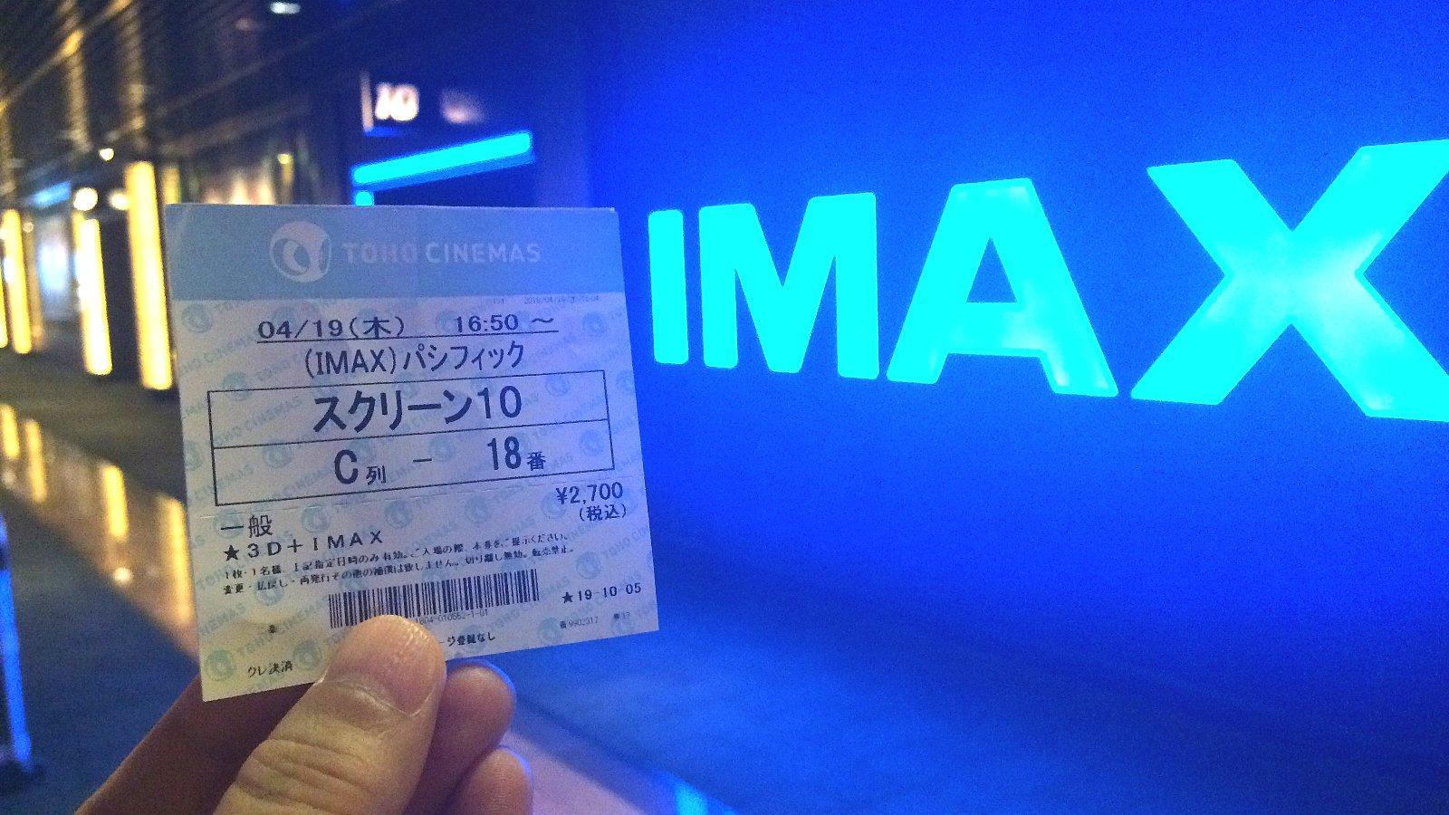 20180419 チケット