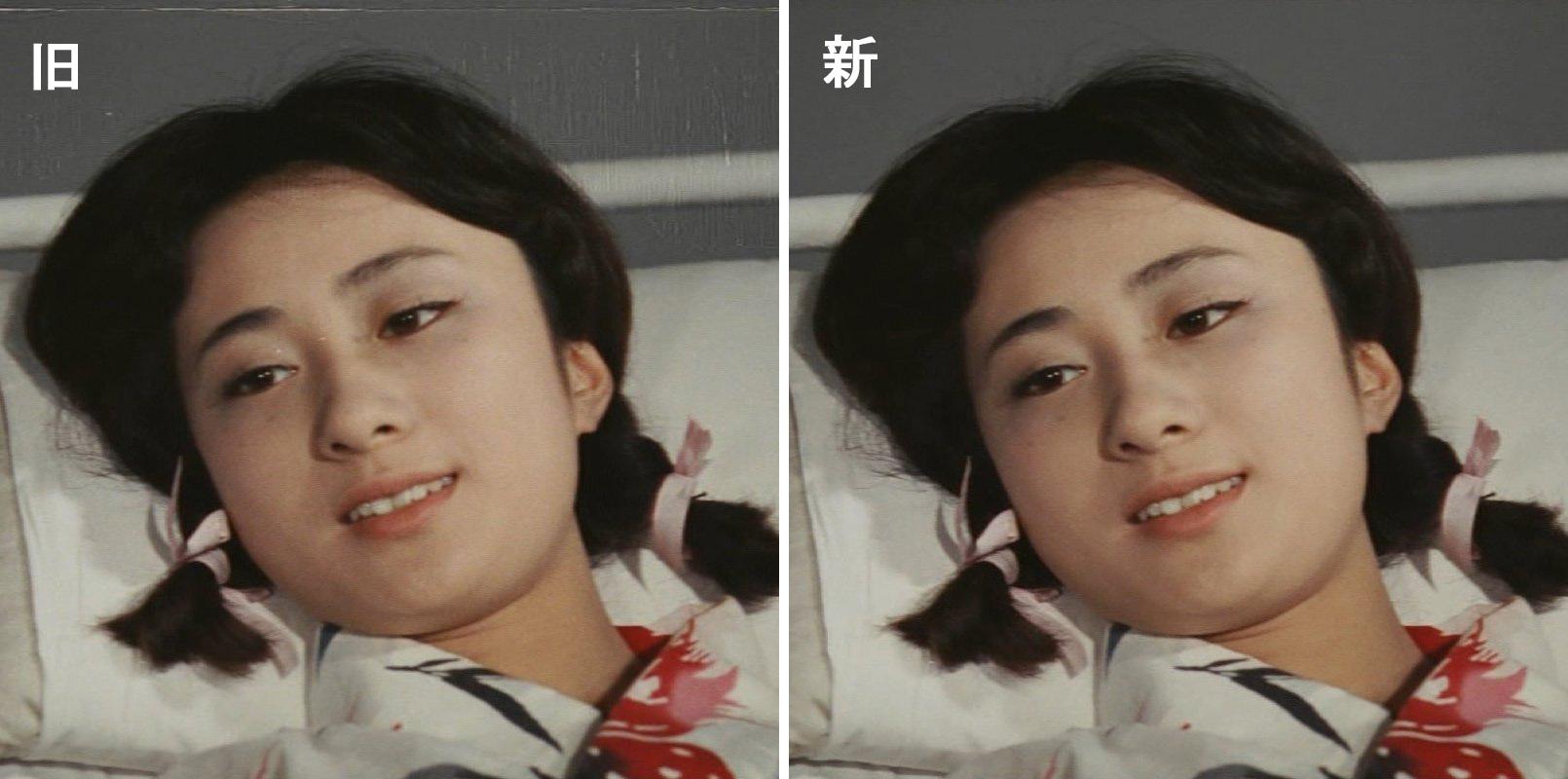 沢井桂子サマ(2画面比較)