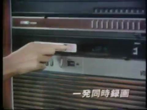 ビデオテレビV8 ビデオ内蔵