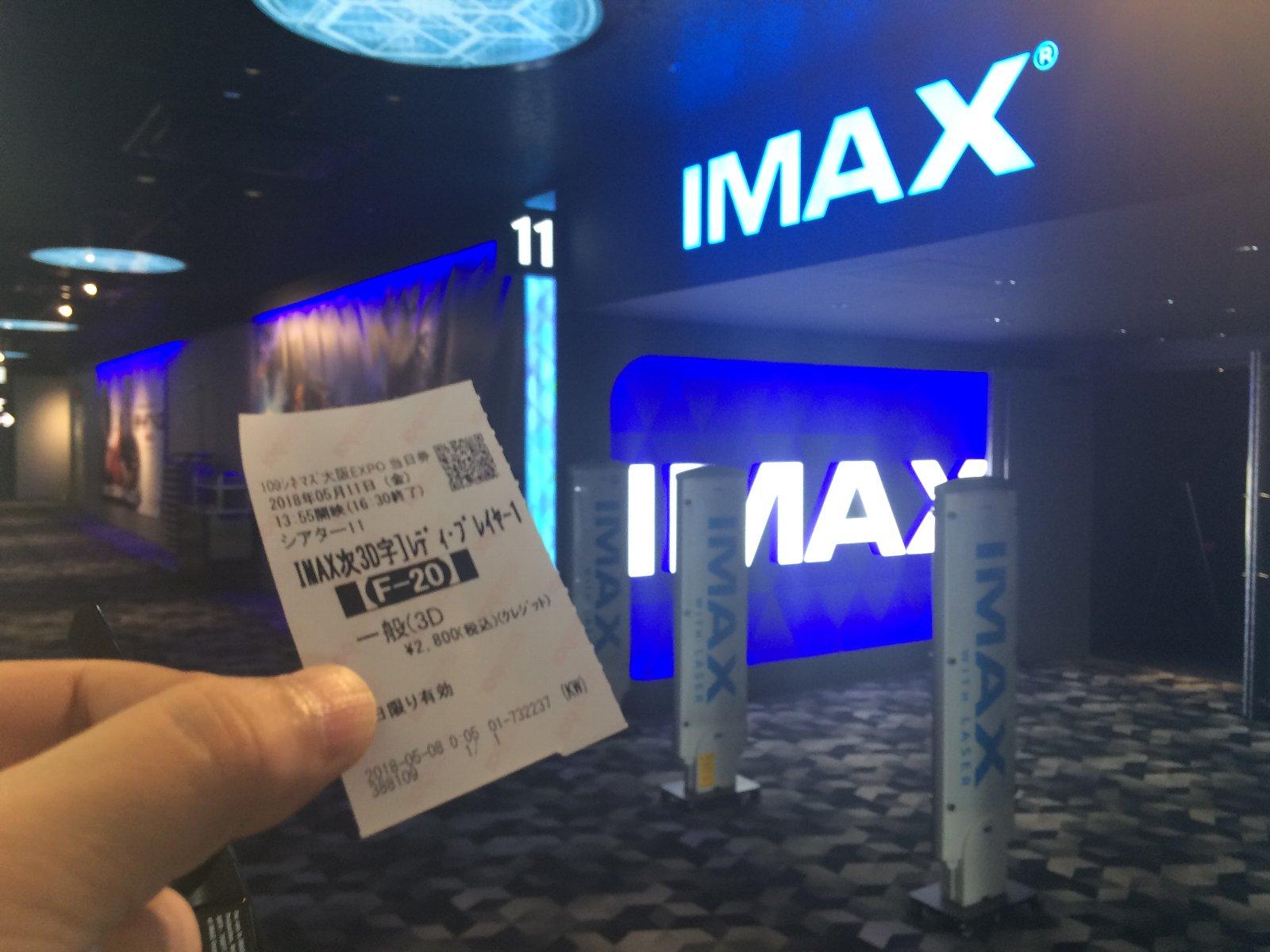20180511 『レディ』チケット