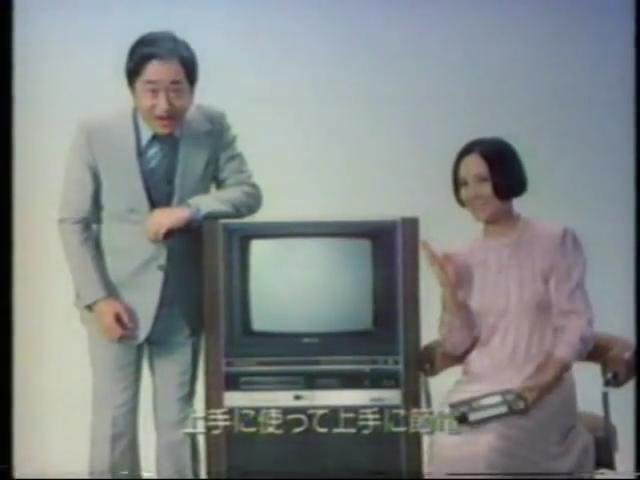 シャープビデオテレビV8 YouTUBE TVCMより