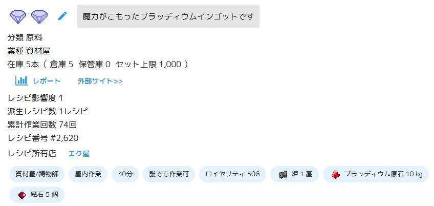 スクリーンショット (29)
