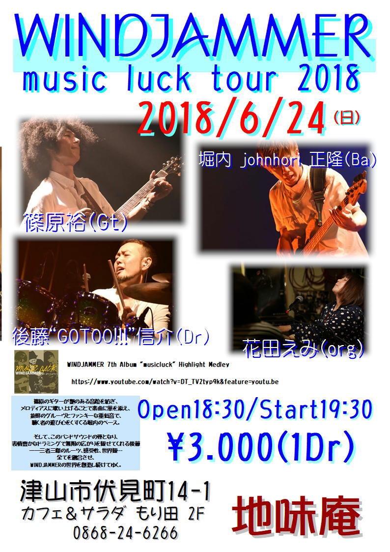 fc2blog_201806101307495c8.jpg