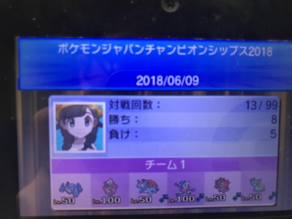20180609234150.jpg