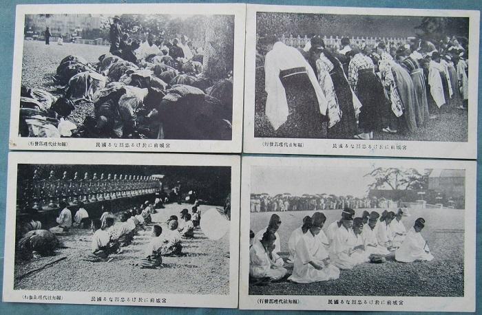 8月15日を境にして宮城前広場に集まった私たちの祖先たち