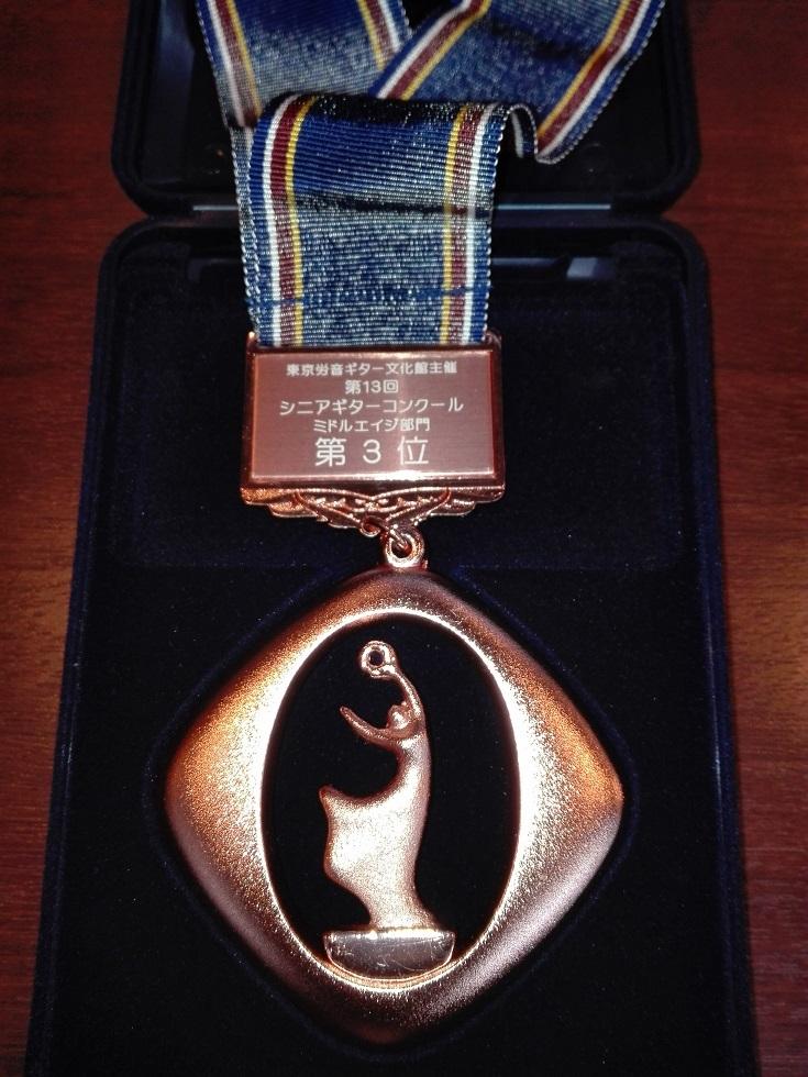 シニアメダル