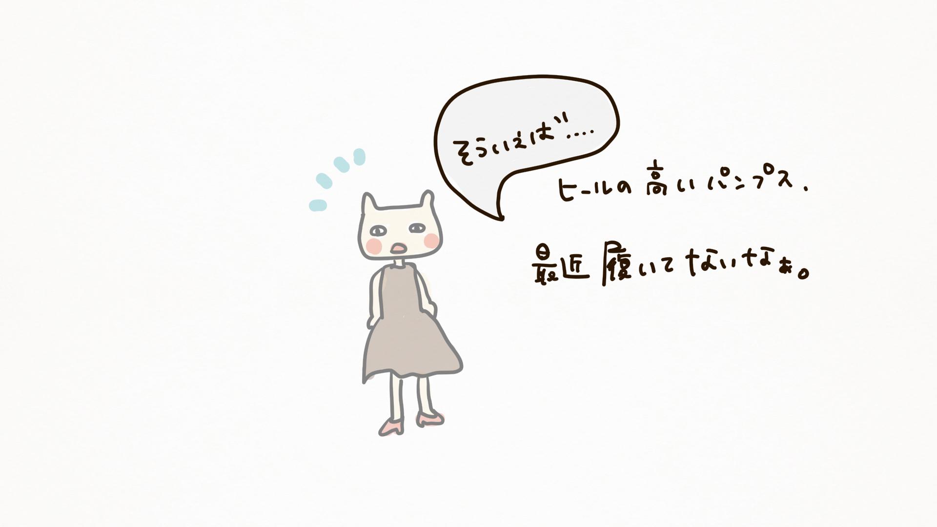ericayo413