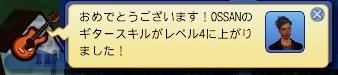 homestay_jinansan238.jpg