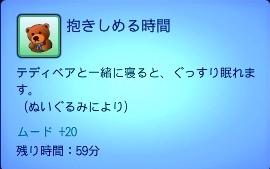 homestay_jinansan239.jpg