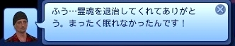 homestay_jinansan243.jpg