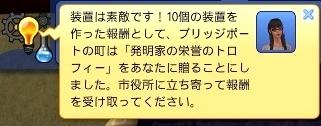 homestay_jinansan246.jpg