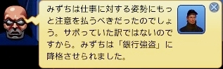 homestay_jinansan247.jpg