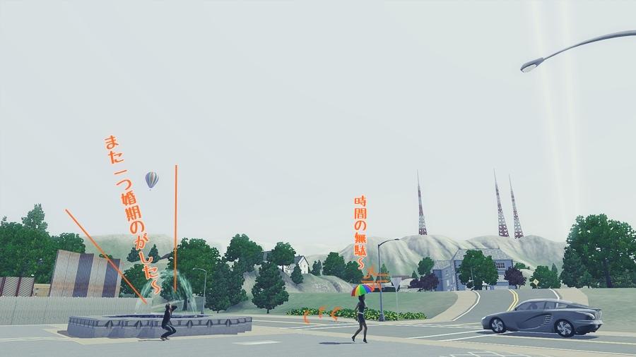 homestay_jinansan334.jpg