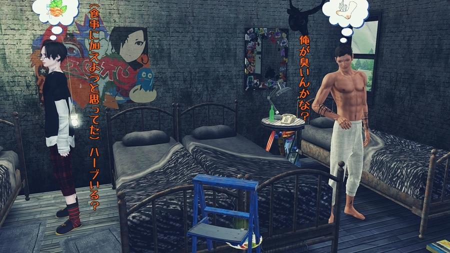 homestay_jinansan338.jpg