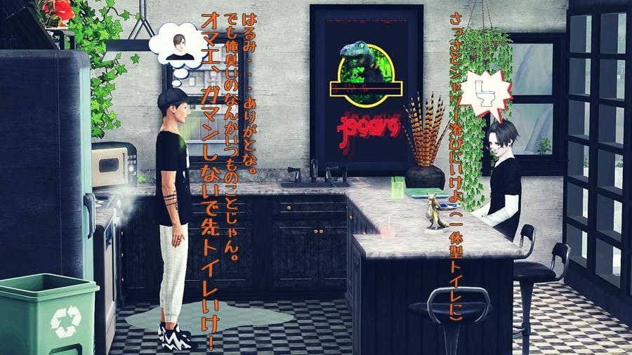 homestay_jinansan355.jpg