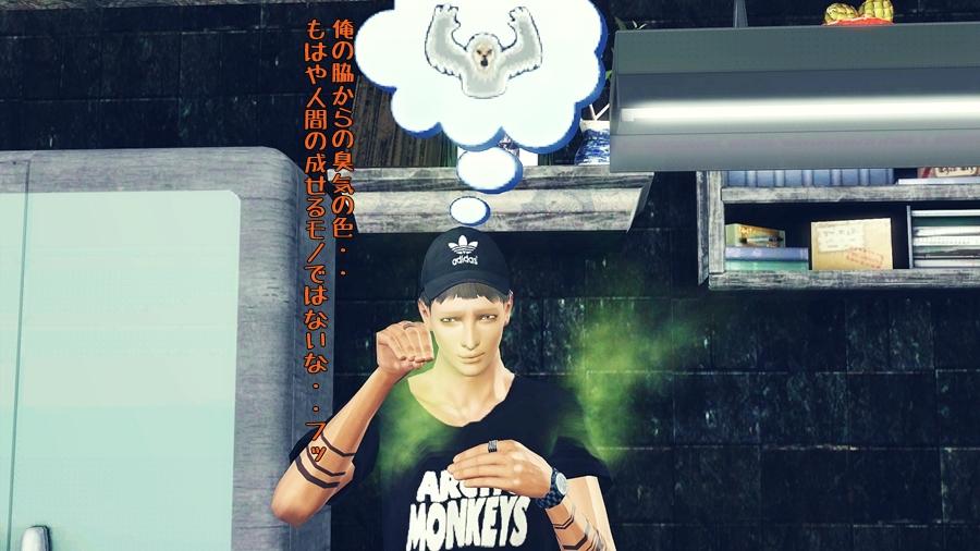 homestay_jinansan359.jpg
