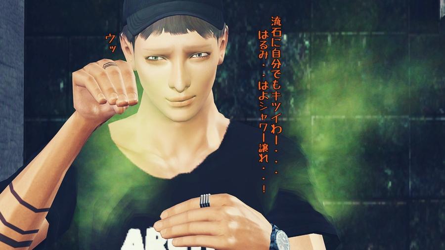 homestay_jinansan360.jpg