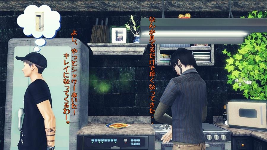 homestay_jinansan362.jpg