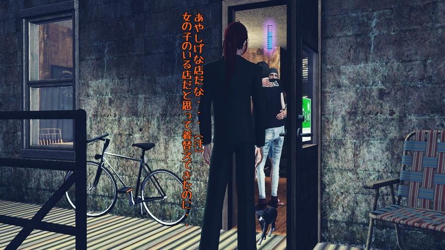 homestay_jinansan369.jpg