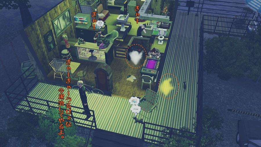 homestay_jinansan383.jpg