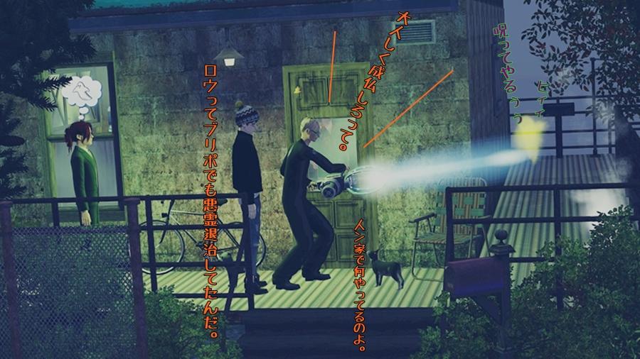 homestay_jinansan384.jpg