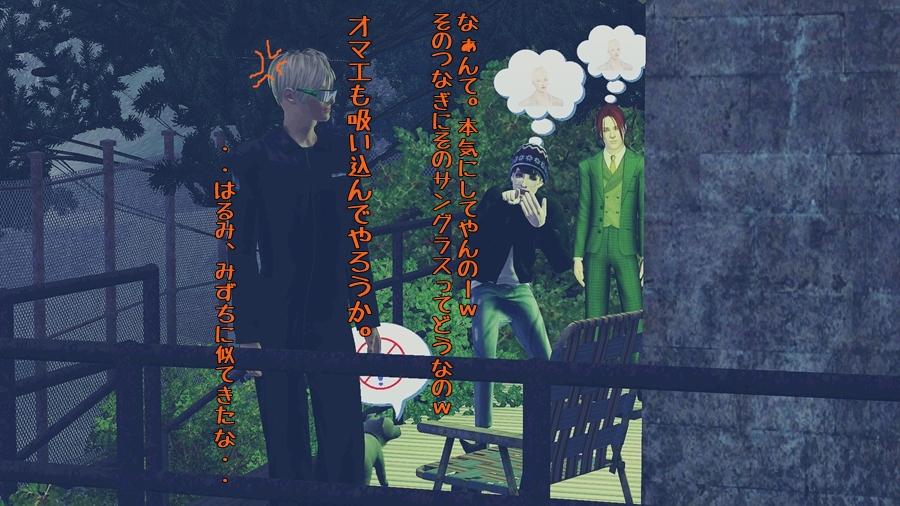 homestay_jinansan386.jpg