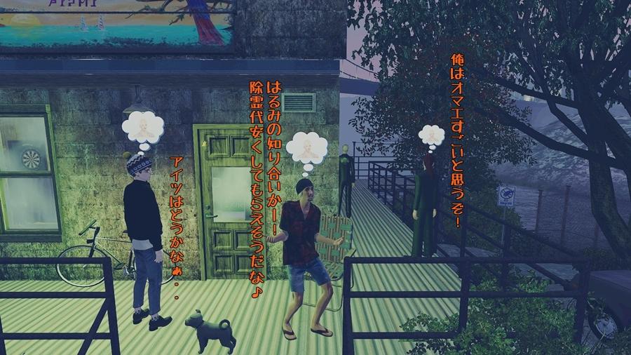 homestay_jinansan388.jpg