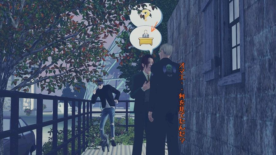 homestay_jinansan390.jpg