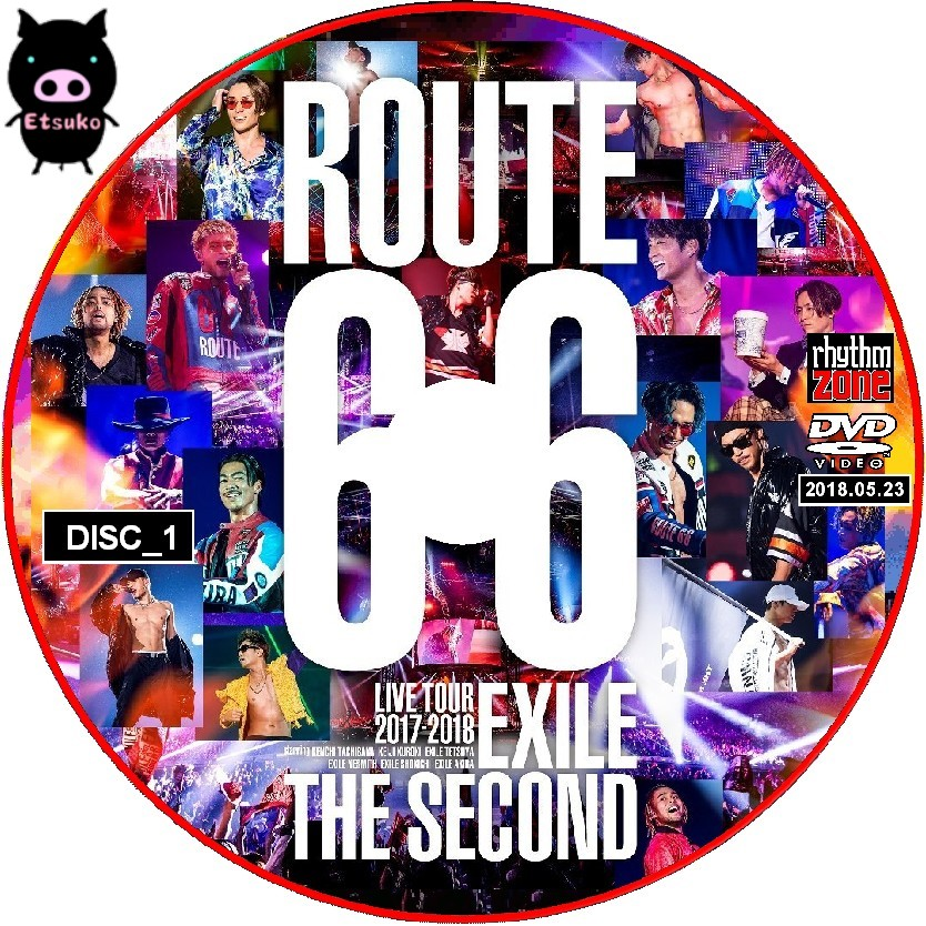 jyj exile the second live tour 2017 2018 route 6 6. Black Bedroom Furniture Sets. Home Design Ideas