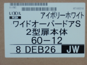 エクステリア横浜(神奈川県・東京都の外構工事専門店)