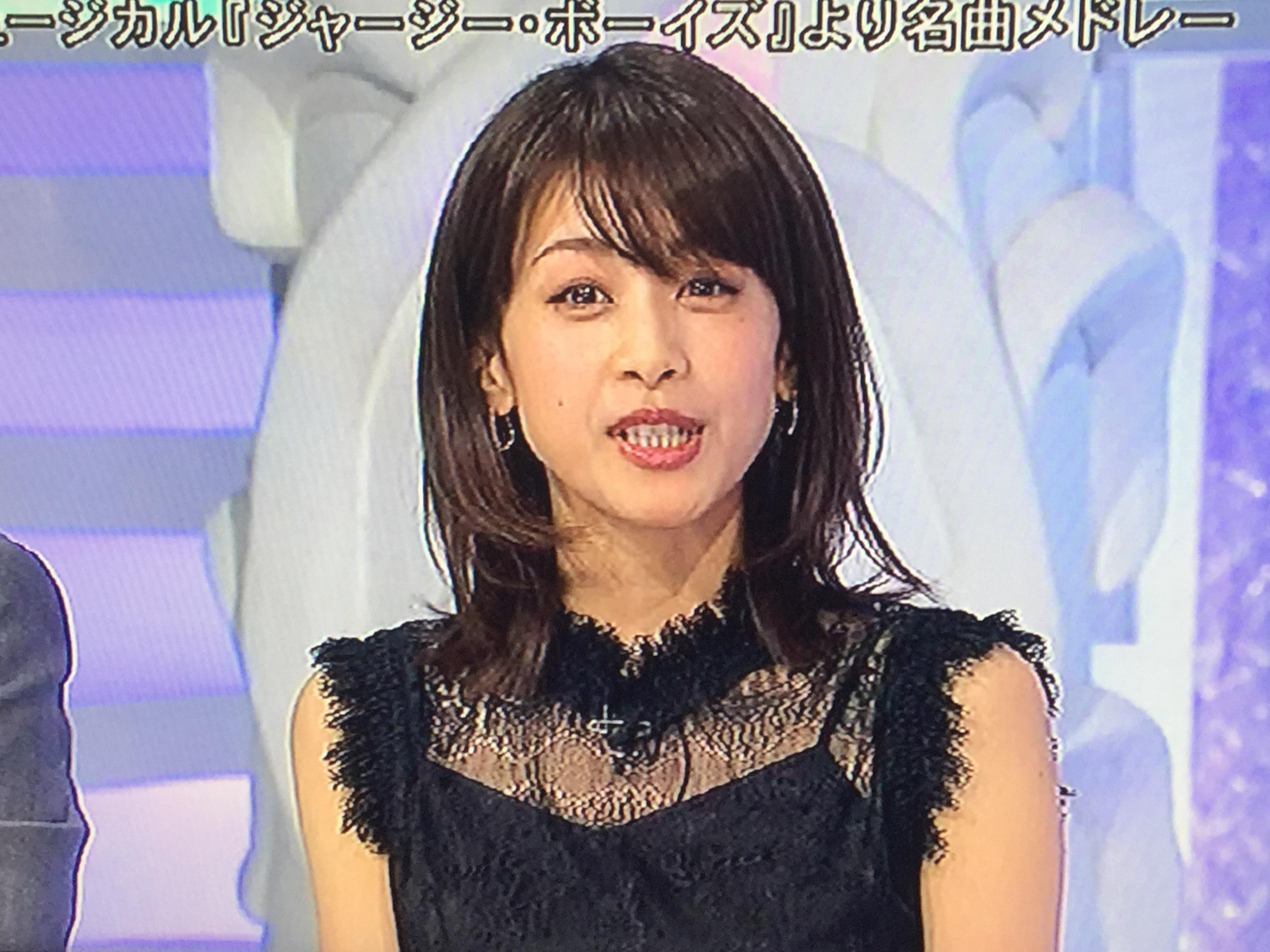 加藤 綾子 衣装