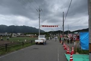 レンゲ祭り4