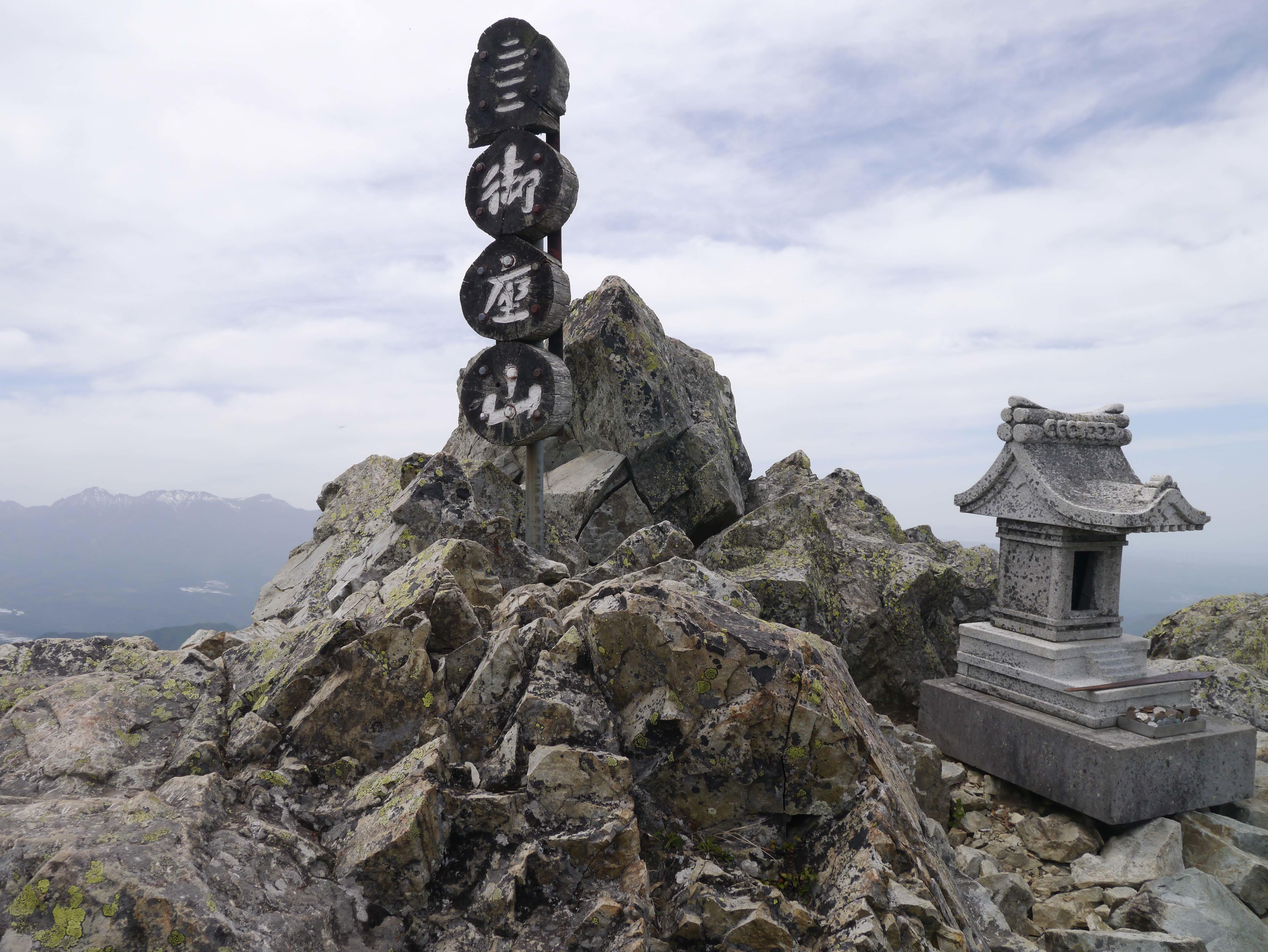 御座山頂上_180525