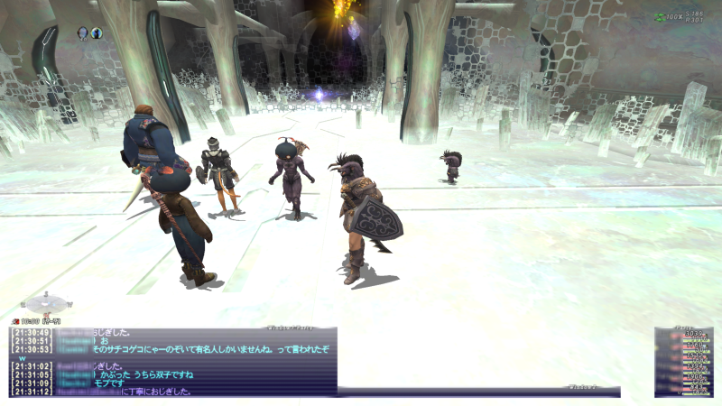 ff11mastry151.png