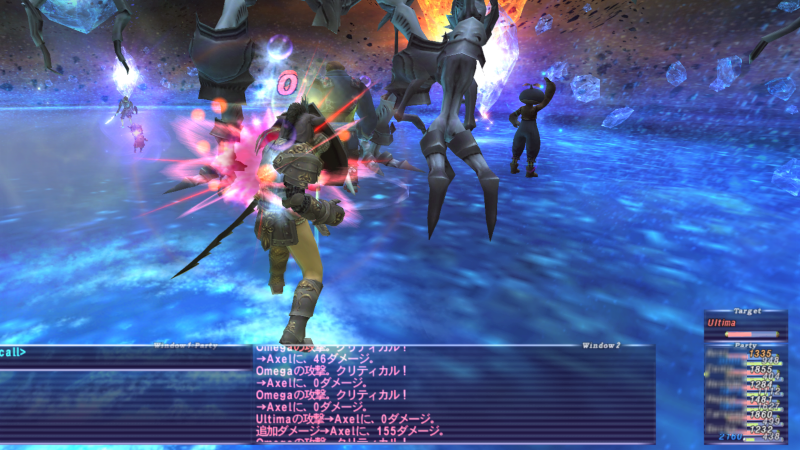 ff11mastry152.png