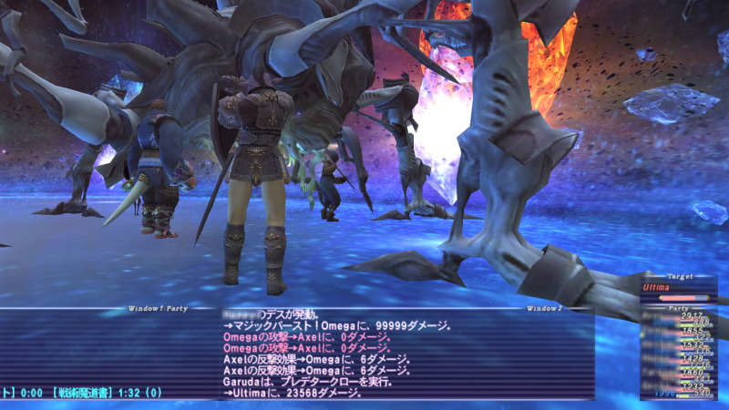 ff11mastry153.png