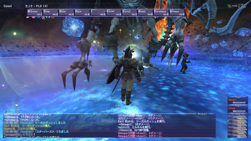 ff11mastry154.png