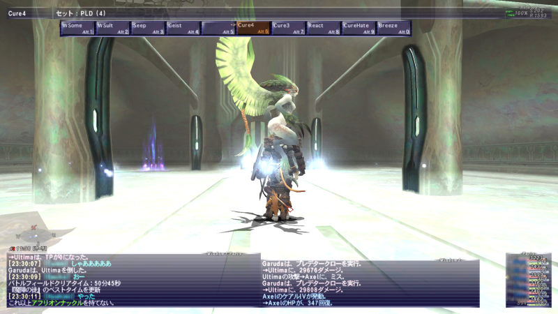 ff11mastry157.png