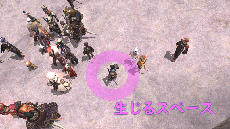 ff11pink08.png
