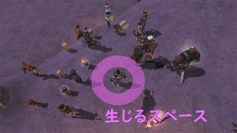 ff11pink11.png