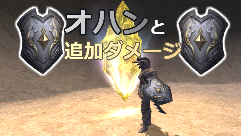 ff11pld14.png