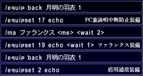 ff11pld52.png